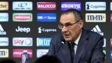 Официално: Ювентус без Маурицио Сари в първите два кръга от Калчото