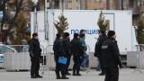 Засилено полицейско присъствие в София заради Луковмарш