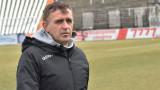 Бруно Акрапович: Исках да атакуваме, а не да чакаме