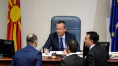 В Северна Македония арестуваха бившия председател на парламента и министри