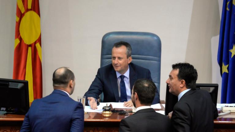 Полицията на Северна Македония арестува бившия председател на парламента и