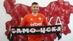 Ботев (Пловдив) с първи летен трансфер