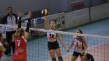 Днес ще се изиграят три мача от дамското волейболно първенство