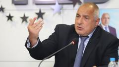 ГЕРБ ще обвини Трифонов и Радев в задкулисие и диктатура, ако касират следващите избори