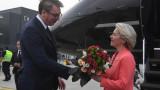 Урсула фон дер Лайен пристигна в Белград