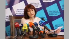 ЦИК отрича да изключва ДБ от изборите