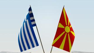 Гърция и Македония откриват граничен пункт край Преспа
