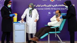 В Иран започна трета фаза на изпитания на собствена ваксина срещу COVID-19