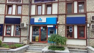 Преразпределение на банковия пазар на Балканите: Какво трябва да знаем?
