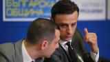Екипът на Бербатов отговори на БФС