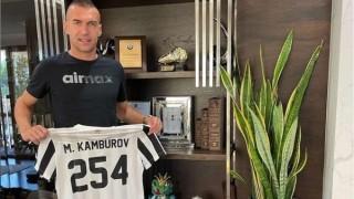 Мартин Камбуров получи специален подарък от Локомотив (Пловдив)