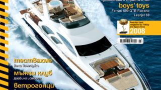 Как да си изберем яхта - съветва новият брой на списание Yachting & Lifestyle Magazine