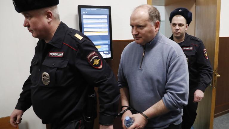 Решението на руски съд да освободи изпълнителния директор на