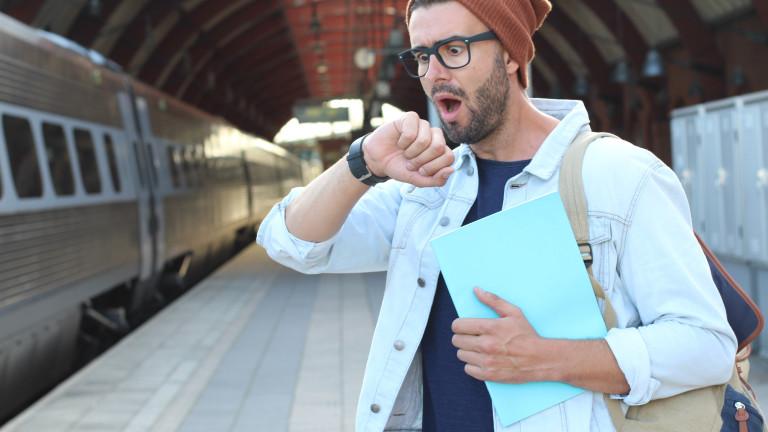ИПИ: Въпреки търсенето, почти четвърт от младите не могат или не искат да започнат работа