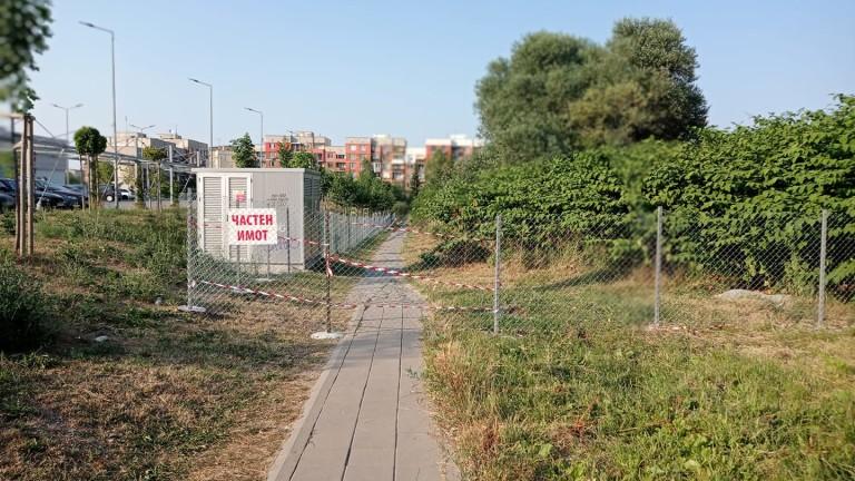 """Частен имот блокира достъп до важна пътека в столичния ж.к. """"Люлин"""""""