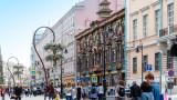 Инфлацията носи чувство на безнадеждност сред руснаците