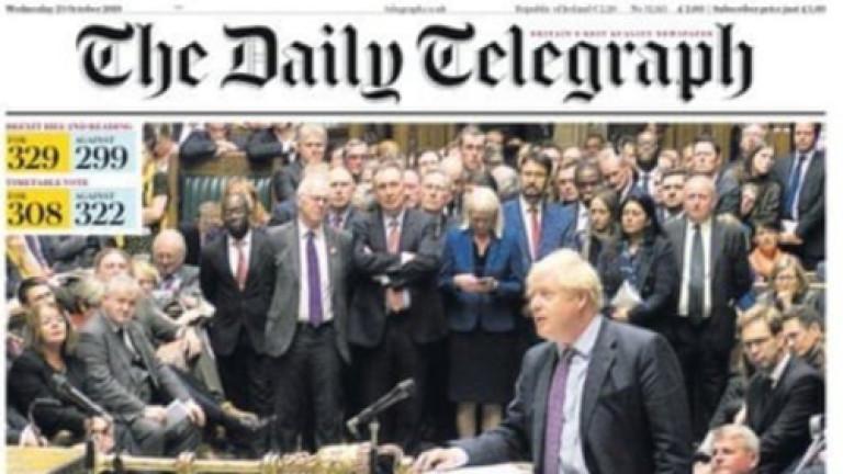Консерваторите се откъсват пред лейбъристите