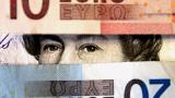 """Еврото и паундът печелят точки """"на чужд гръб"""""""