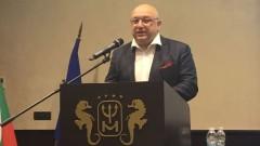 """Министър Кралев ще присъства на откриването на фотоизложбата """"Спортът е за всички"""""""
