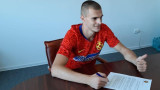 От ЦСКА потвърдиха: Божидар Чорбаджийски премина в румънския гранд Стяуа