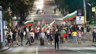 Протестиращите блокираха 9 ключови столични кръстовища