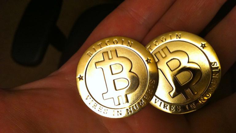 Bitcoin продължава пропадането, вече е с $1200 надолу