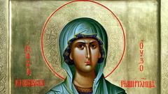 Честваме Света Анастасия