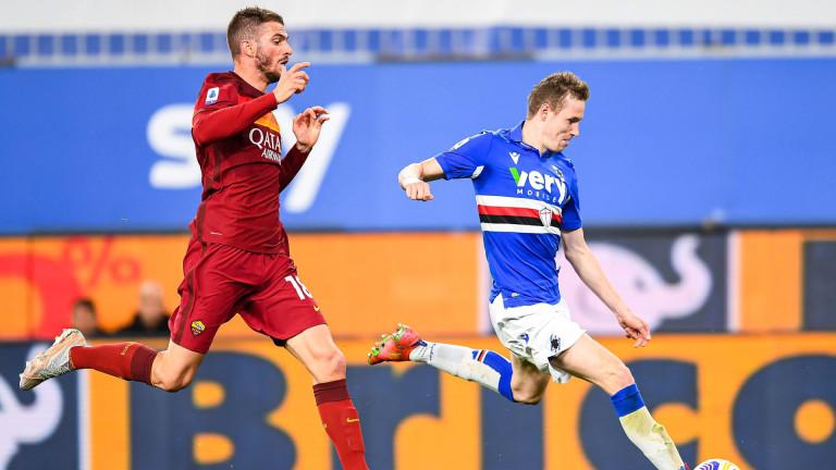 Ужасната седмица за Рома приключи с нова загуба за