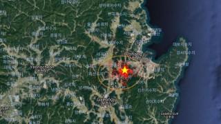 Силен трус разлюля Южна Корея