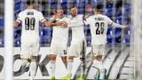 Базел победи Хетафе с 1:0 в Лига Европа