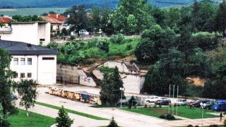Крайпътен ландшафтен парк беше открит край Стражица