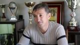 Марин Бакалов пред ТОПСПОРТ: Палийски ще намери начин да спаси Ботев, това за Христолов са глупости!