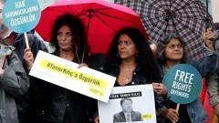 """Турция съди за тероризъм 11 активисти и ръководителя на """"Амнести интернешънъл"""""""