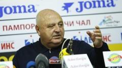 Венци Стефанов: ЦСКА ми се нрави повече от Левски, защото публиката им е по-здрава