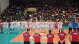 Мачът за волейболната Суперкупа е на 11 октомври