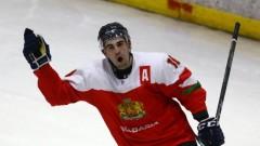 """Хокеистите на България победиха Турция с 3-1 и са начело в Дивизия """"III"""""""