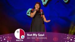 Малта спечели детската Евровизия