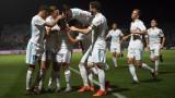 Реал (Мадрид) победи Фуенлабрада с 2:0 като гост