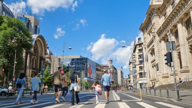 Прогноза: Румъния може да изравни стандарта си на живот с Франция до 2030-а