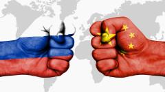 Русия и Китай се сближават  все повече заради отхвърлянето на европейската идея за демокрация