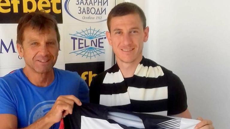 Пореден футболист напусна Локомотив (ГО)