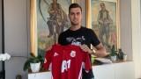 Ето кога Юрич ще дебютира за ЦСКА