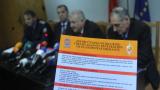 Заловиха 34 мигранти край Ботевград