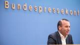 Създаването на Европейски валутен фонд трябвало да е приоритет