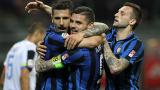 Милан близо до подписа на техничар от Интер