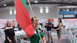 """Програмата на националките ни за утрешния ден от турнира """"Балкан"""" е известна"""