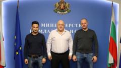 """Министър Кралев се срещна с тарторите на Сектор """"Б"""""""