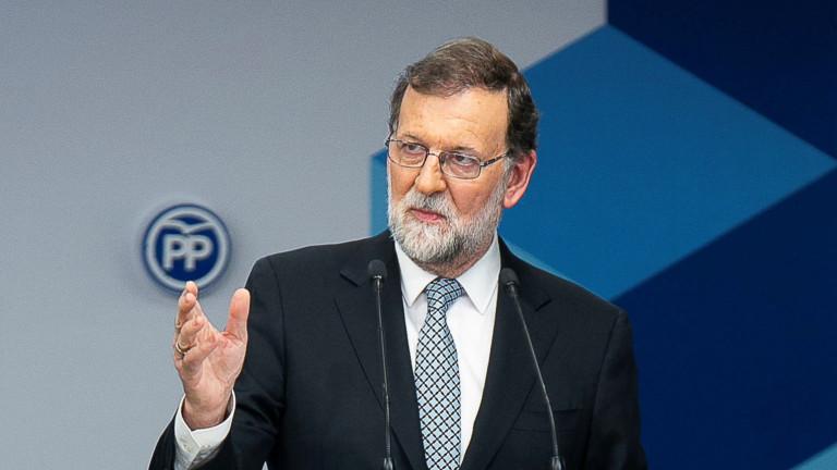 Мариано Рахой се оттегля от политиката