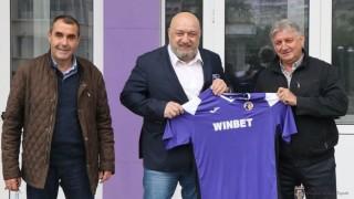 Министър Кралев в Пловдив за рестарта на Първа лига