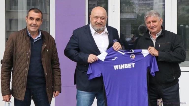 От Етър подариха специален екип на спортния министър